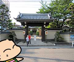 okurichouchin_2.jpg