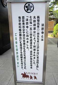 okurichouchin_3.jpg