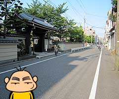 okurichouchin_5.jpg
