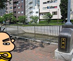 okurihyoushigi_2.jpg