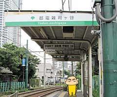 yakumo_16.jpg