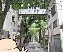 yakumo_20.jpg