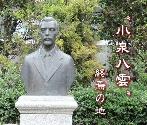yakumo_top.jpg