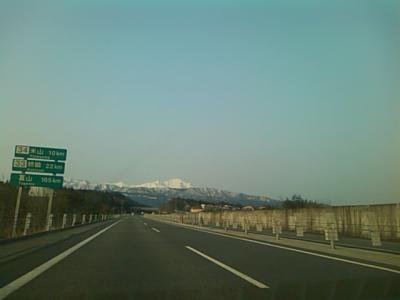 20100320073006