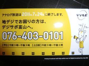 CIMG0055_convert_20110524145953.jpg