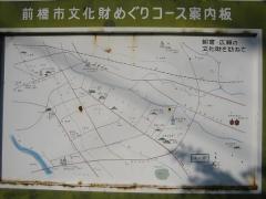 前橋古墳地図