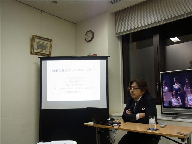 20110316三水会プレゼンRIMG5088