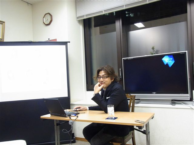 20110316三水会プレゼンRIMG5066