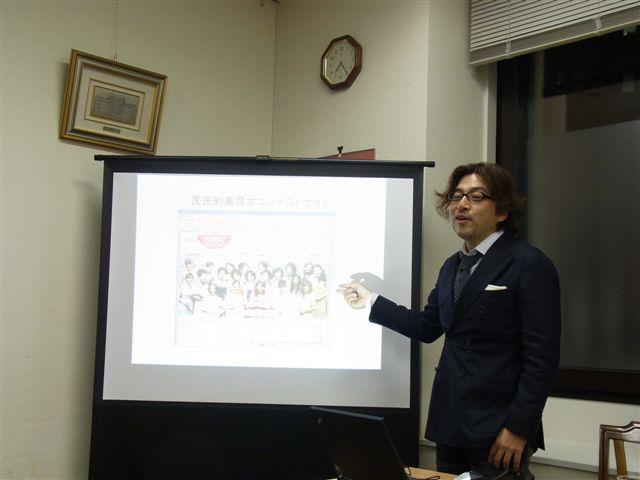 20110316三水会プレゼンRIMG5058