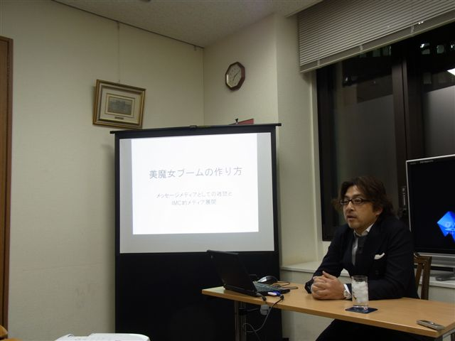 20110316三水会プレゼンRIMG5047