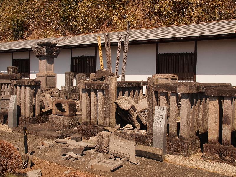 藩主の墓地