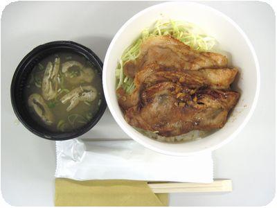 豚生姜焼き丼
