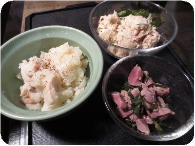 もつジャガ、ポテトサラダ、砂肝の葱塩づけ