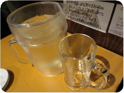 レモンサワー(ピッチャー)