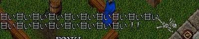 UO(110101-001756-07).jpg