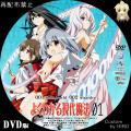 よくわかる現代魔法_type-2_1_DVD