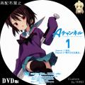 Aチャンネル_1_DVD