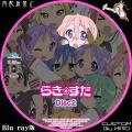 らき☆すた_BD-BOX_2