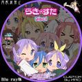 らき☆すた_BD-BOX_1