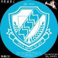 Angel_Beats_特典Disc_6