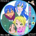 らき☆すた_BD-BOX_type2_4