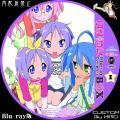 らき☆すた_BD-BOX_type2_1