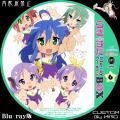 らき☆すた_BD-BOX_type2_6