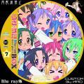 らき☆すた_BD-BOX_type2_7