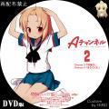 Aチャンネル_2_DVD