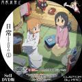 日常_1_DVD_a
