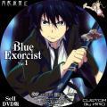 青の祓魔師_1b_DVD