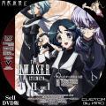 聖痕のクェイサーⅡ_1_DVD