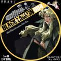 BLACK LAGOON Roberta's Blood Trail_4_DVD