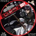 BLACK LAGOON Roberta's Blood Trail_1_DVD
