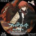 ブレイクブレイド_4_DVD