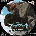 ブレイクブレイド_1_DVD