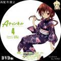 Aチャンネル_4_DVD