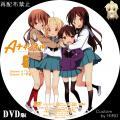 Aチャンネル_6_DVD