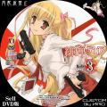 緋弾のアリア_3b_DVD