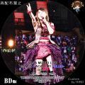 水樹奈々 NANA MIZUKI LIVE GAMES×ACADEMY -BLUE-_2