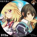浜崎あゆみ-FIVE-_2_DVD