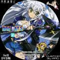 DOG_DAYS_2b_DVD.jpg