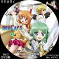 DOG_DAYS_3a_DVD.jpg