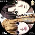 LEVEL_E_4_BD.jpg