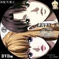 LEVEL_E_4_DVD.jpg