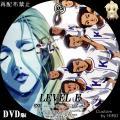 LEVEL_E_5_DVD.jpg