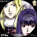 LEVEL_E_6_DVD.jpg