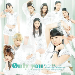 「Only you」DVD付き初回限定盤C