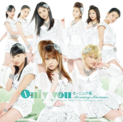 「Only you」DVD付き初回限定盤B
