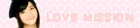 Love Mission モーニング娘。鈴木香音ファンサイト